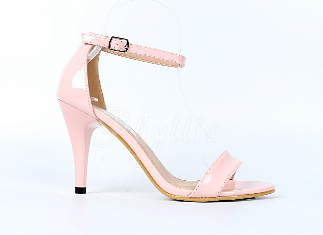 Chaozhou phyllis shoes co.,ltd